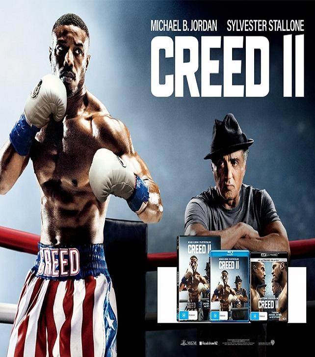 Creed 642